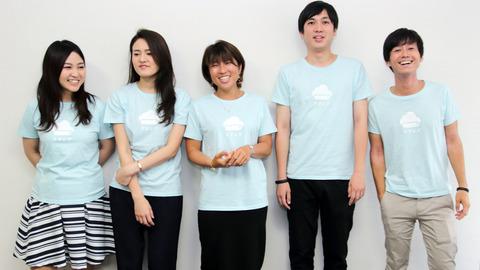 tokyo_staff