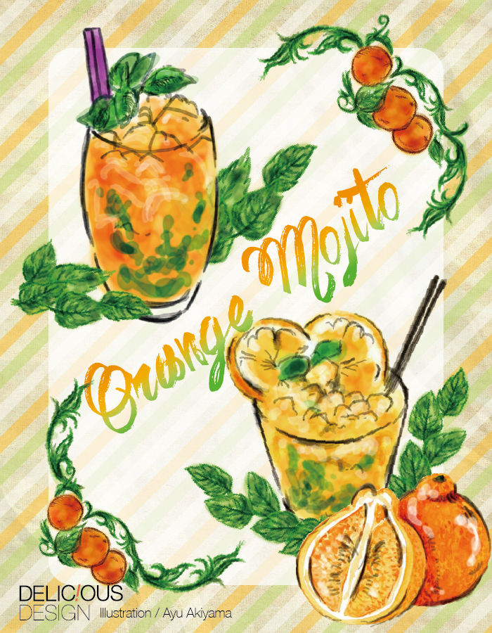 orangemojito