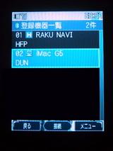 WX310K �ϥե�ȥ�����륢�å������