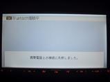 楽ナビ AVIC-HRZ08 とWX310K Bluetooth接続失敗