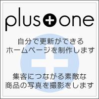 ホームページ制作と商品の写真撮影|Plus+One|