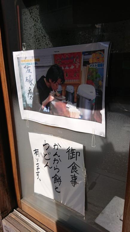 岩村にてDSC_1700