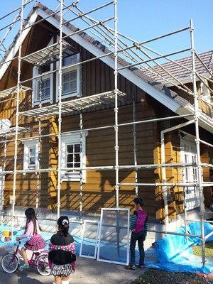15-11-23-10-46-08-322_photo 400pic