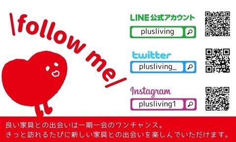 _follow me_