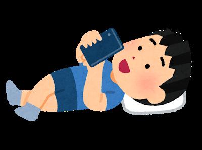 smartphone_neru_boy