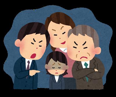 【急募】職場のイジメを止める方法