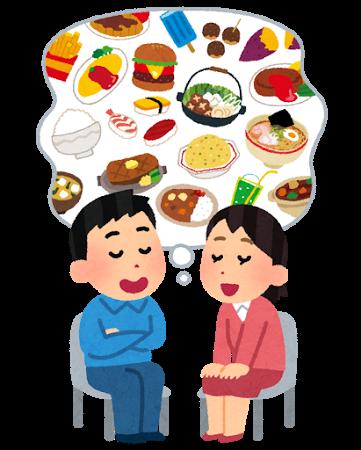 food_omoide.png