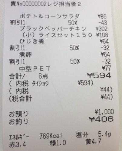 019c621c.jpg