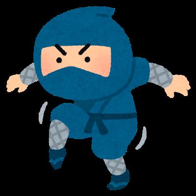 ninja_shinobiashi