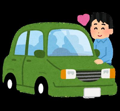 車の乗り心地を良くするにはどうすれば?