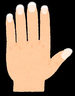 tsume_hand_nagai