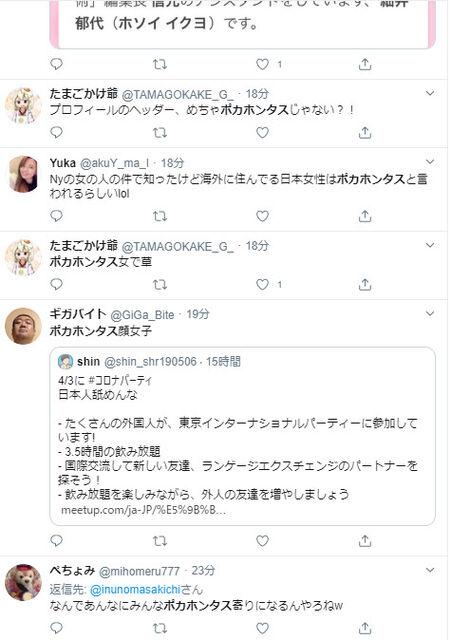 https://livedoor.blogimg.jp/plusmicro26/imgs/0/8/084b01c5.jpg