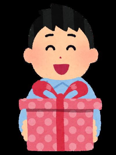 present_boy