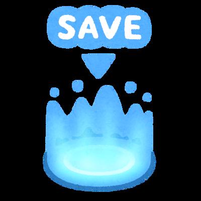 game_savepoint