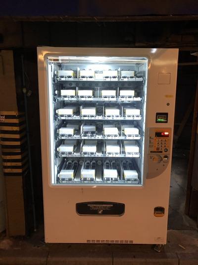 【画像】謎の自販機が見つかるwwwwwwww