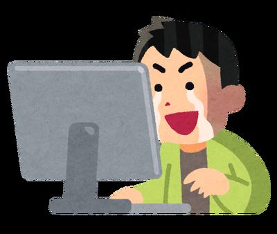 internet_kanki_man1