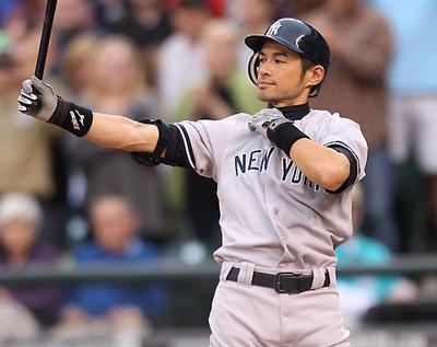 Ichiro-Yanks