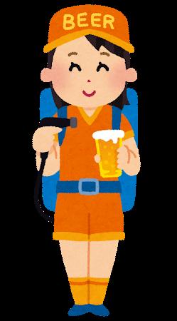job_beer_uriko