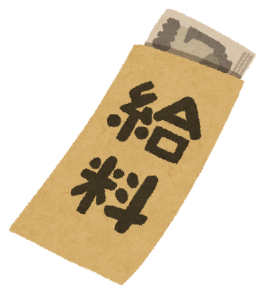 日本って労働者の賃金が低すぎる割に物価高すぎるよな