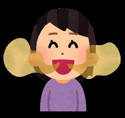 【悲報】日本人、口が臭い民族だった