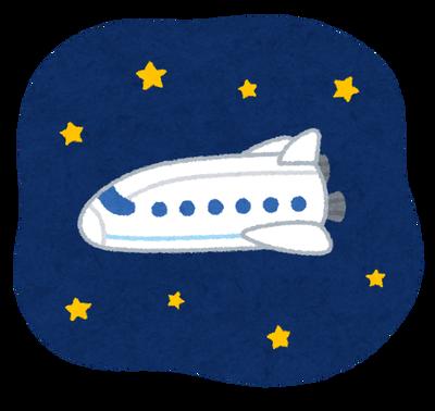 【画像】航空自衛隊、宇宙作戦隊のシンボルマークを発表するwwww