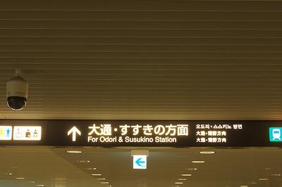 photo0000-3301
