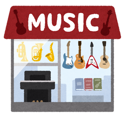 building_music_gakki.png