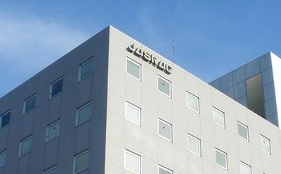 801px-Jasrac_head_office_shibuya-1-650x401