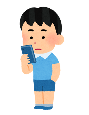 smartphone_boy_stand.png