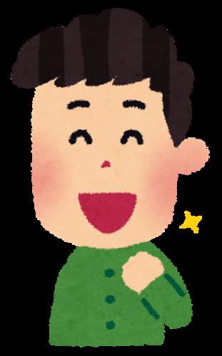 happy_man4.png