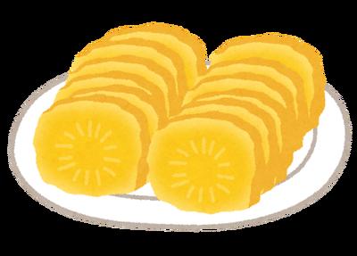 food_takuan