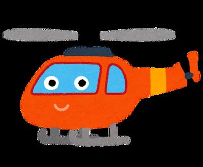 norimono_character7_helicopter