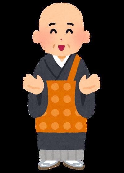 臨済宗・曹洞宗「禅宗で一括りにしないでくれ」