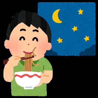 【画像】俺の夜食旨そうすぎクッソワロタwwwwwwwwwwww