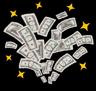 money_fueru_dollar.png