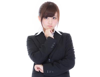 YUKA150701598457_TP_V