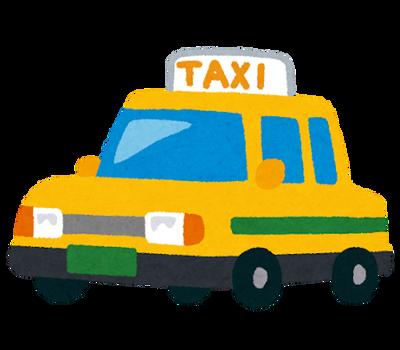 あたし「ねえタクシー代3,000円欲しいんだけど」お前ら「アッハイ」←いくら渡す?w