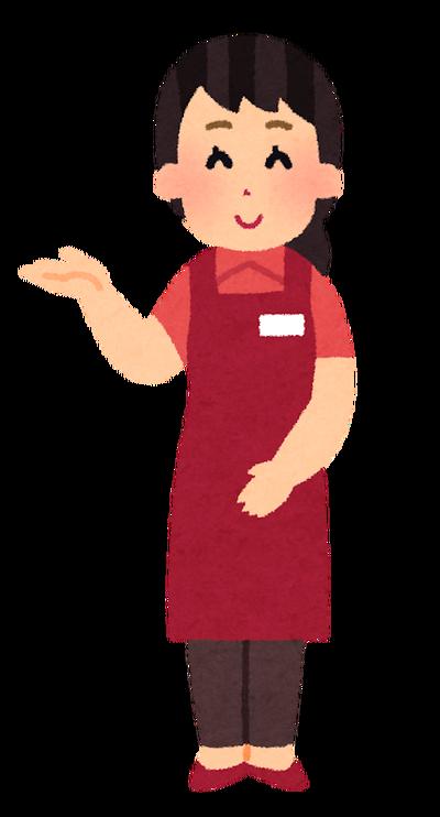 job_tenin_woman