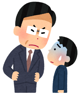 business_kaisya_pawahara_man