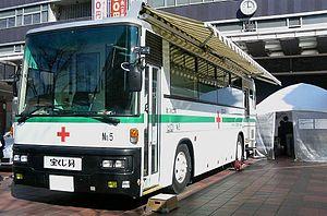 300px-Kenketsu_car