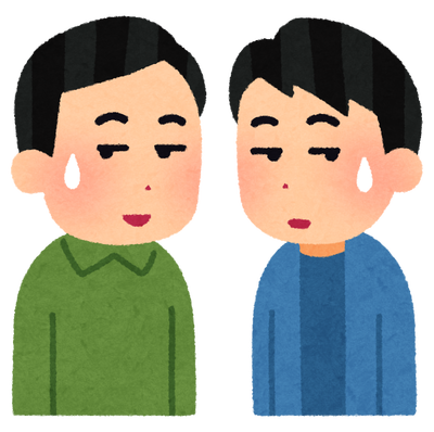 kimadui_men