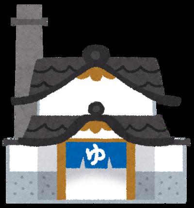 【画像】熊本県人吉市にある温泉が素晴らしすぎる件wwww