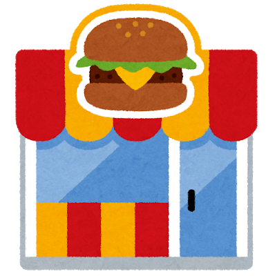 building_fastfood_hamburger
