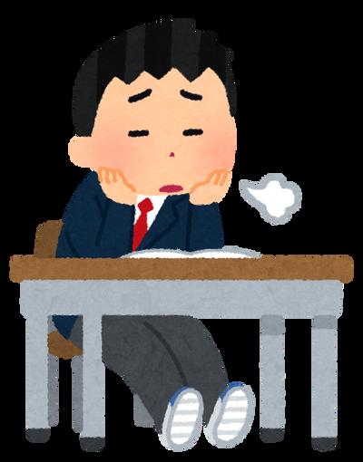 【悲報】日本、終わる…中学生正答率30の問題がこちら