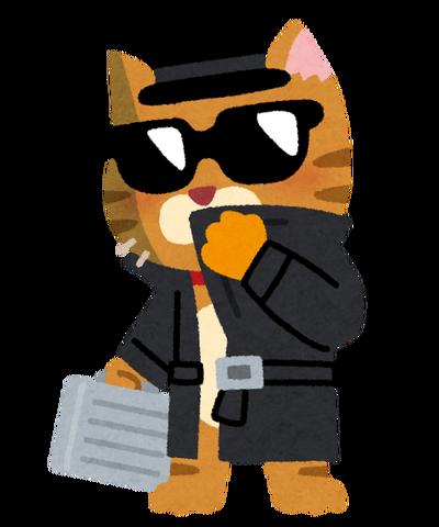 住所でポン!創設人「破産者マップは適法。捕まえられない」俺「個人情報取扱事業者なる可能性がある」
