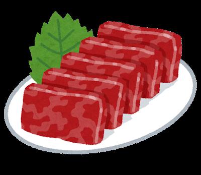 food_basashi