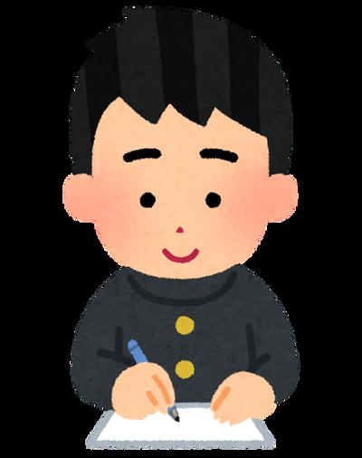 writing02_schoolboy