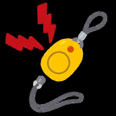 【音量注意】治安が悪いので大音量の防犯ブザーを作った結果wwww