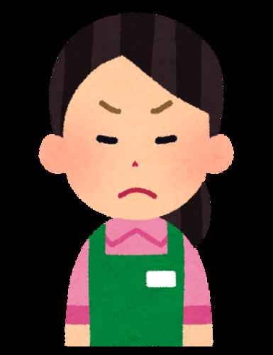 apron_woman1-2angry.png