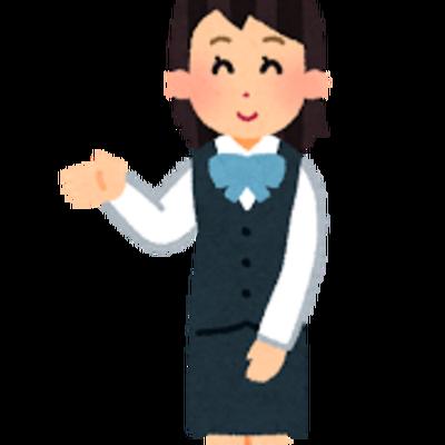 slide_showroom_adviser_guide